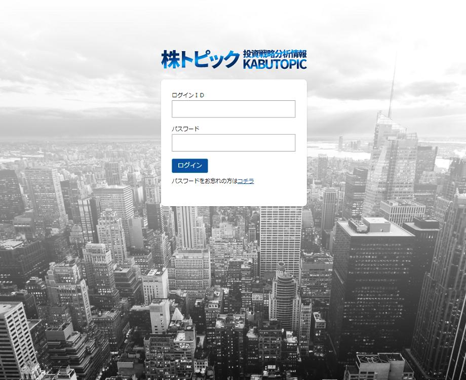 詐欺サイト株トピックの画像