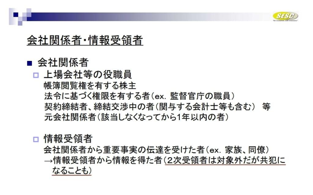 """ウルフ村田が逮捕されないのは何故?違法性を""""法的""""に考察する"""
